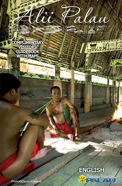 Alii-Palau-English