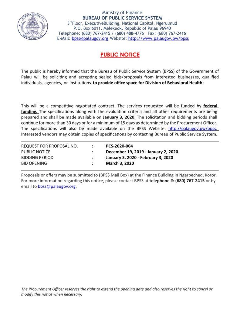 Public Notice (PCS-2020-004)